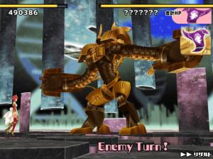 黄金の巨像・ガジャラ 攻撃モーション