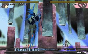 破《哮ノ式》冥竜召喚 攻撃モーション