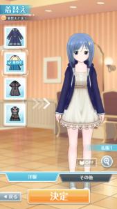 着替え 結衣